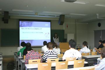 20080618_1.jpg