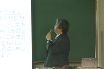 20080716_2.jpg