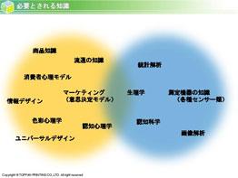 20080722_5.jpg